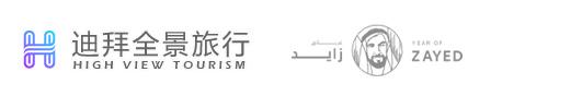 迪拜全景旅行 - 迪拜地接 迪拜旅行社 迪拜旅游公司